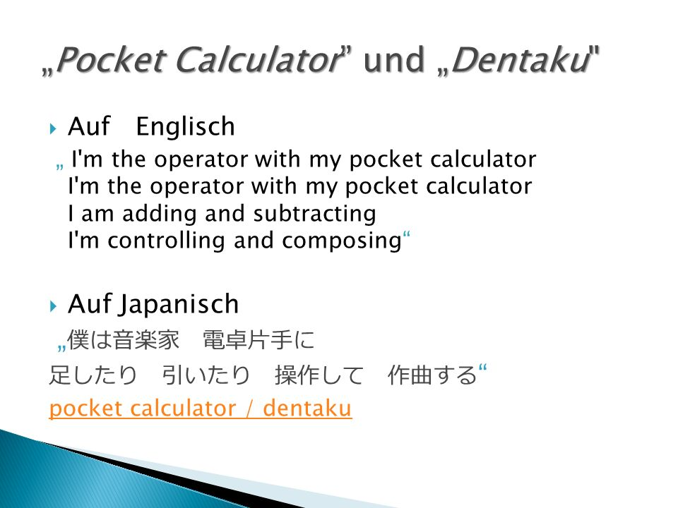 """Pocket Calculator und ""Dentaku"