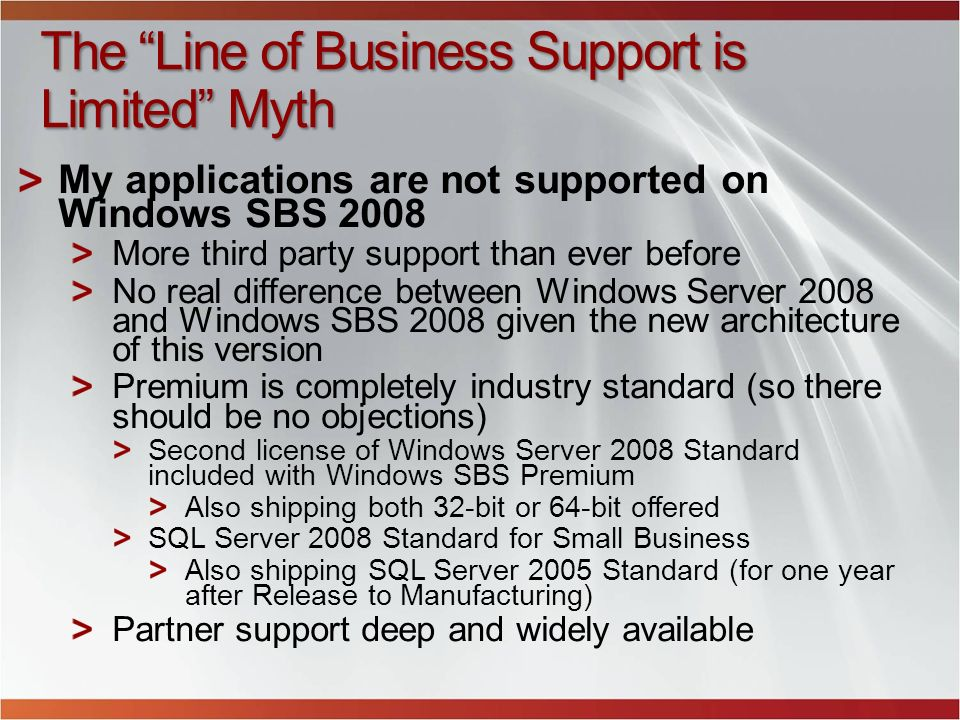 The Line of Business Support is Limited Myth