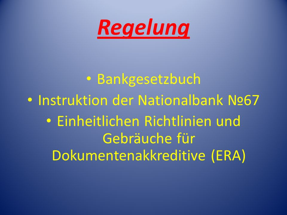 Instruktion der Nationalbank №67