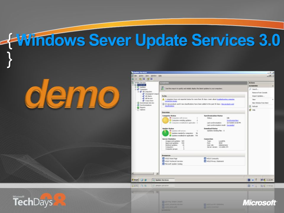 { Windows Sever Update Services 3.0 }