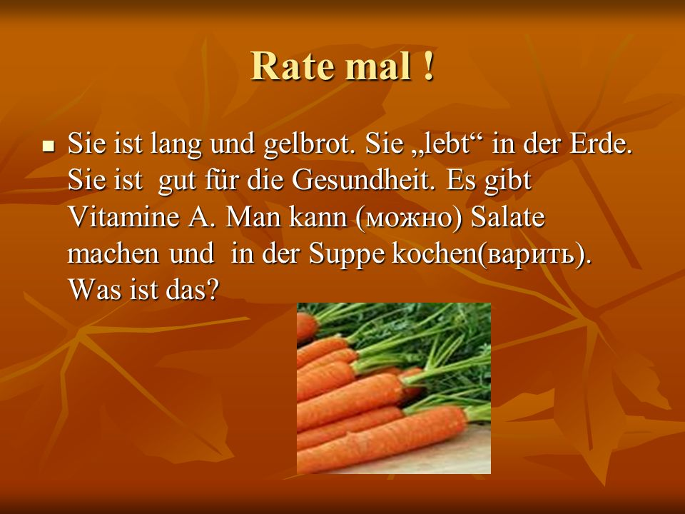 Rate mal !