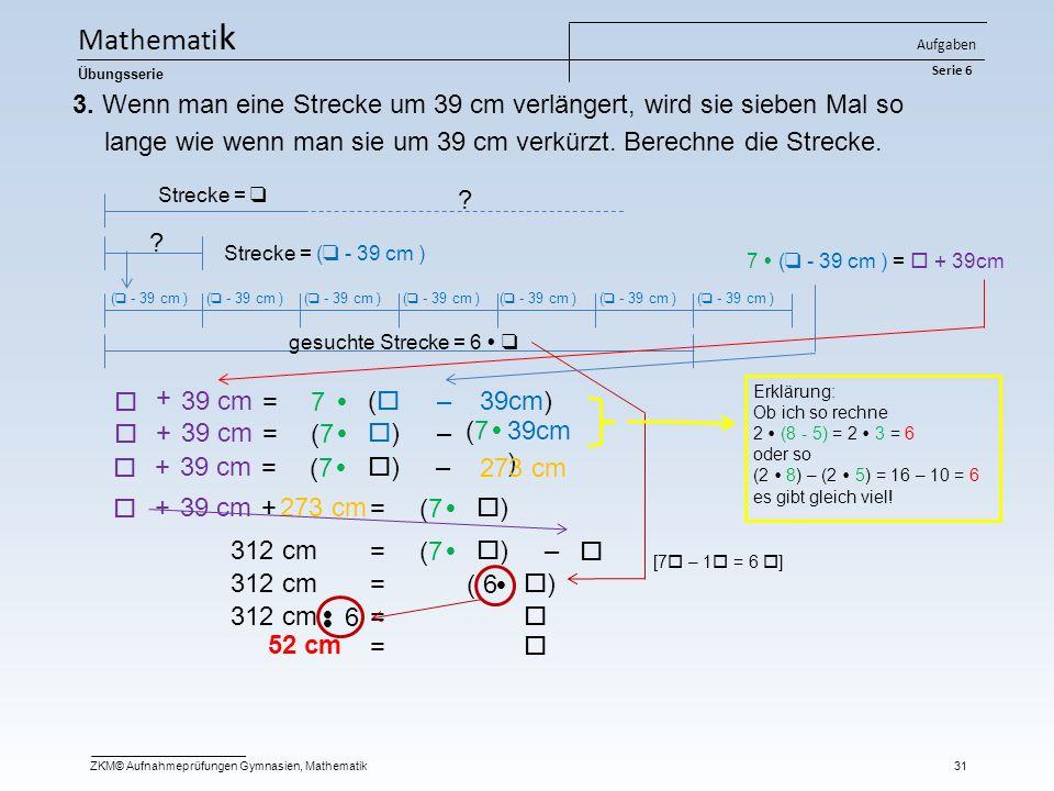 03 Mathematik Lösungen 2011 ZKM- MAC. - ppt herunterladen